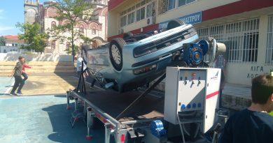 Πραγματοποίηθηκε η εκδήλωση κυκλοφοριακής αγωγής της Ένωσης Αστυνομικών Υπαλλήλων Κιλκίς!